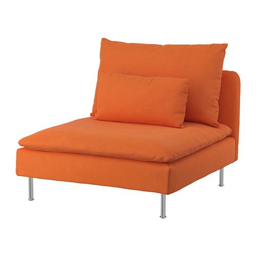 SÖDERHAMN módulo 1 asiento