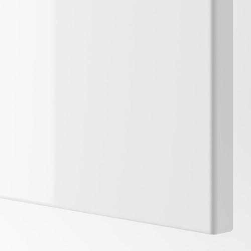 PAX/FARDAL combinación armario