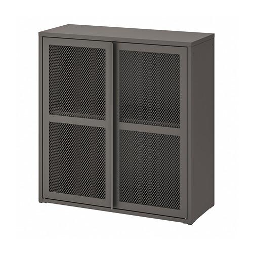 IVAR Estantería,armario con puertas, 80x30x83cm