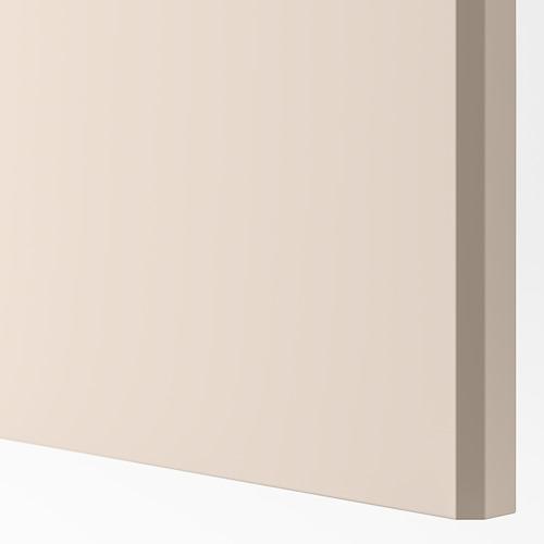 PAX/REINSVOLL/VIKEDAL combinación armario