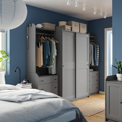 HAUGA combinación armario, 258x55x199cm
