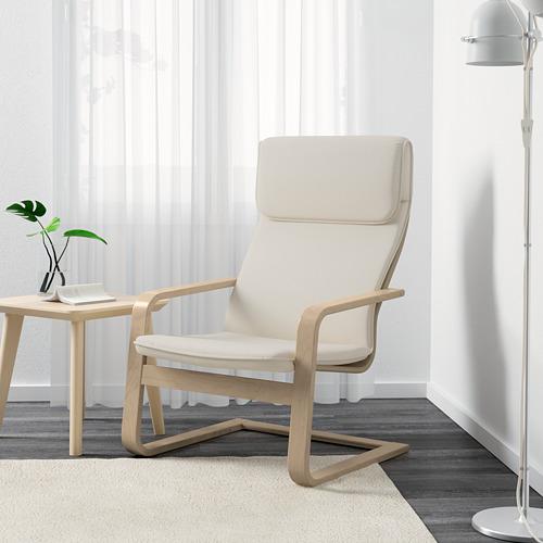 PELLO sillón