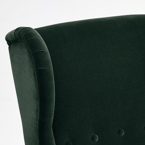 STRANDMON sillón orejero