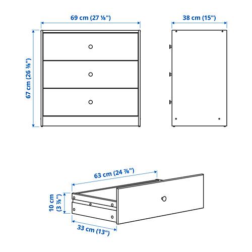 GURSKEN cómoda de 3 cajones, 69x38x67cm