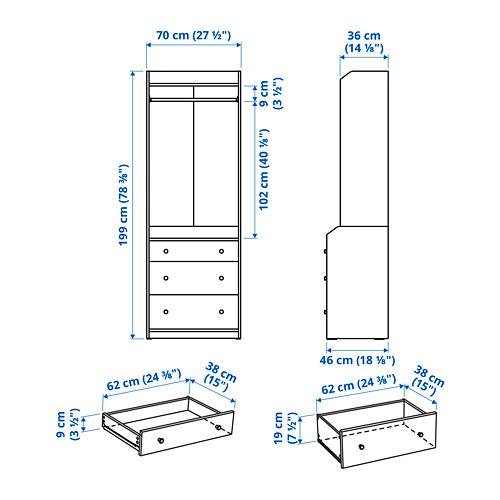 HAUGA armario abierto 3 cajones, 70x46x199cm
