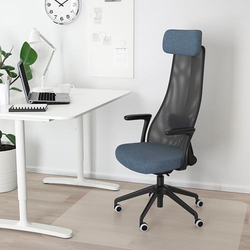 JÄRVFJÄLLET silla de trabajo con reposabrazos
