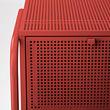 NIKKEBY cómoda vertical de 4 cajones, 84x49x70cm