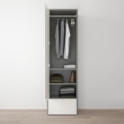 VISTHUS armario