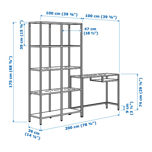 VITTSJÖ estantería+módulo portátil